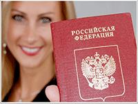 Меняется ли загранпаспорт при смене фамилии