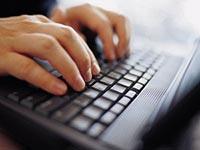 Подаем заявление на загранпаспорт через интернет
