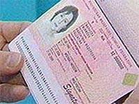 Серия и номер загранпаспорта: как обозначаются и где их найти