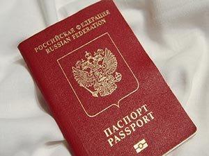 Транспортные документы нужно менять при смене места прописки.