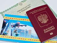 Сроки действия загранпаспорта для поездки в Таиланд: требования к документу