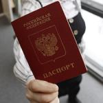 Выдача загран паспорта с условной судимостью
