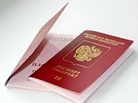 Каковы сроки оформления загранпаспорта