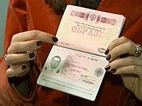 Можно ли получить второй заграничный паспорт при наличии первого