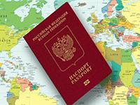 Как пенсионеру оформить загранпаспорт