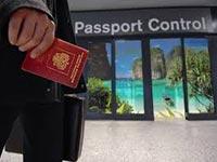 Сколько стоит оформление загранпаспорта на десять лет
