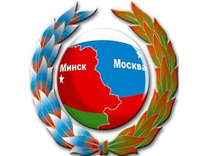 Минск - Москва
