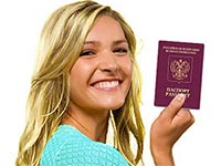 Как правильно оформить заявление на загранпаспорт