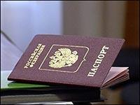 Как поменять загранпаспорт после смены фамилии