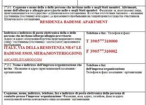 Заполнение анкеты на визу в Италию