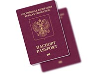 Как заполнить бланк анкеты на биометрический заграничный паспорт