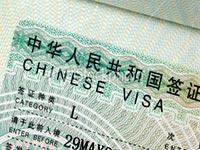 Документы на визу в Китай в 2018 году