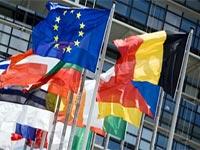 Список стран Шенгенской зоны