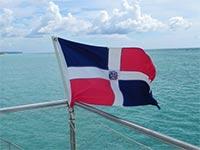 Едем в Доминиканскую республику