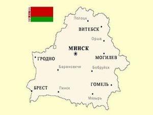 Получение гражданства РФ гражданами Белоруссии в 2018 году