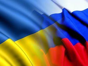 На ПМЖ в Россию из Украины (вид на жительство) в 2017 году