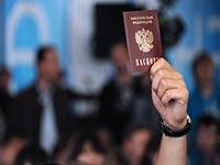 Получаем паспорт гражданина Российской Федерации