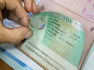 Прикрепление визы
