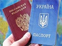 С какими странами Россия имеет двойное гражданство: особенности законодательства