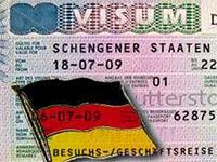 Едем в Германию по туристической визе