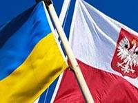 Визы в Польшу для граждан Украины