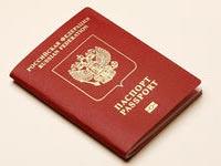 Заявление на заграничный паспорт старого образца: как заполнять анкету