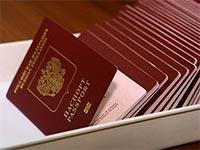 Как можно сделать заграничный паспорт через интернет