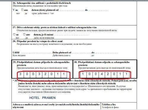 образец анкеты шенгенской визы в чехию
