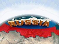 Вид на жительство в России: понятие и особенности получения