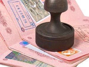 Фиджи: виза для россиян, как получить в 2017 году