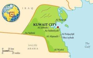 Виза в Кувейт для россиян в 2018 году