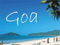 Нужна ли виза на Гоа