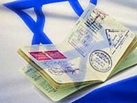 Обетованная земля: виза в Израиль по-прежнему не нужна