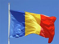Нужна ли виза для поездки в Румынию?