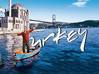 Нужна ли виза в Турцию в 2017 году для россиян