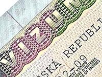 Поездка в Чехию по шенгенской визе