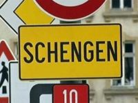 В Францию по шенгенской визе