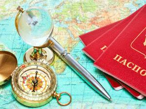 Паспорта для поездки