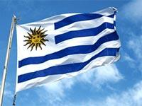 Уругвай: виза для россиян, как оформить в 2018 году