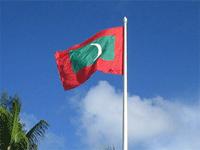 Оформляем визу на Мальдивы