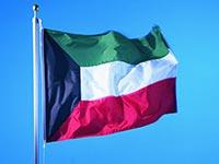 Как получить визу в Кувейт