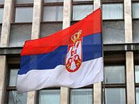 Виза в Сербию для граждан РФ