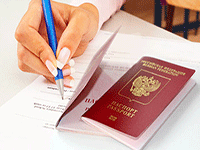 Как заполняется анкета на загранпаспорт