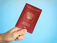 Что нужно для получения заграничного паспорта