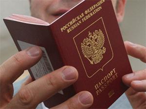 Оформляем заграничный паспорт