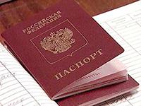 Образец заявление на загранпаспорт 10 лет нового образца бланк 2016