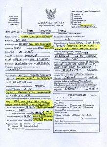 Образец заполнения анкеты для визы в Таиланд