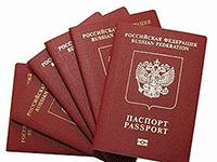 Как оформить заграничный паспорт в России