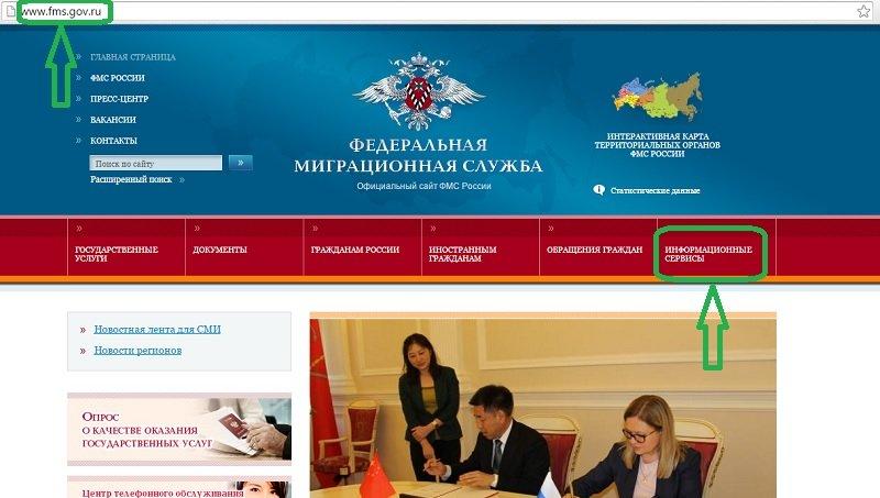 Замена иностранных прав на российские