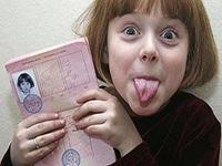 Загранпаспорт для несовершеннолетнего